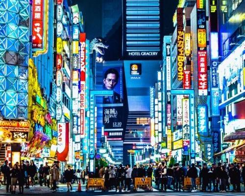 Tokió utazás júniusban: repülőjeggyel, 4 csillagos hotellel