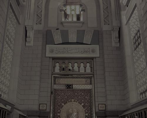 5 NTS UMRAH 3 NTS Makkah / 2 NTS Madinah