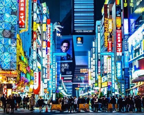 10 nap Tokió, Japán, 4 csillagos hotellel és repjeggyel